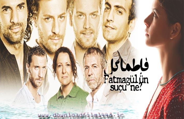 fatmagul-2